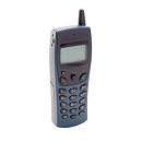 Cordless phone Forum DDS 100